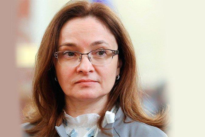 Эльвира Набиуллина: На консилиуме Finnopolis вКазани основательно обсудят развитие финансовых технологий