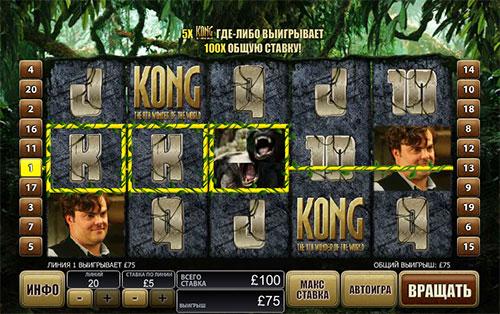 ���-5 ������ ������ Casino X �� ������� ����������