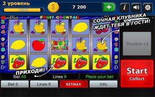Самые лучшие игровые автоматы вк игровые автоматы книга играть бесплатно и без регистрации