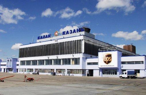 Сокращение спроса на международные пассажирские перевозки в Татарстане достигло 41%