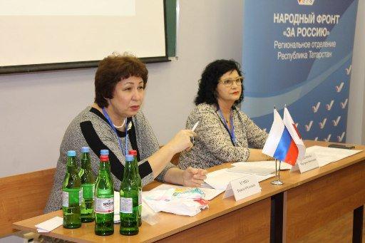В Казани обсудили причины перехода пациентов из госудрственных клиник в частные