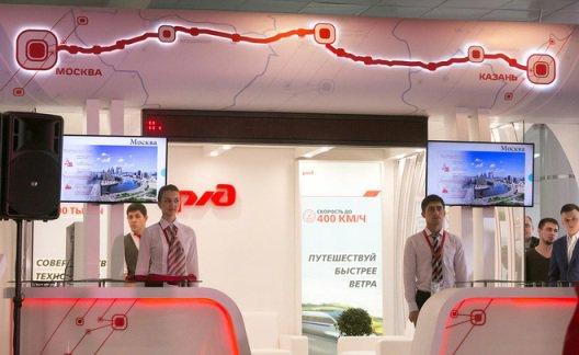 Открытие высокоскоростной магистрали Москва-Казань переносится на более поздний срок