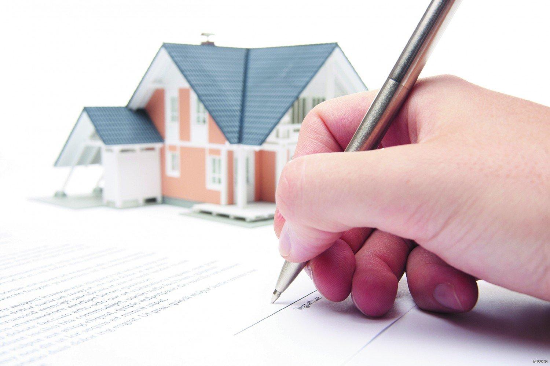 Купить недвижимость в плайя де лас америкас