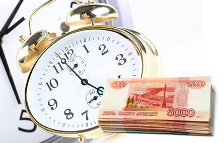 Экспресс кредит казань взять кредит онлайн быстро на киви