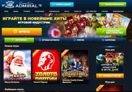 Играть онлайн казино казань 777 бесплатные игры русская казино