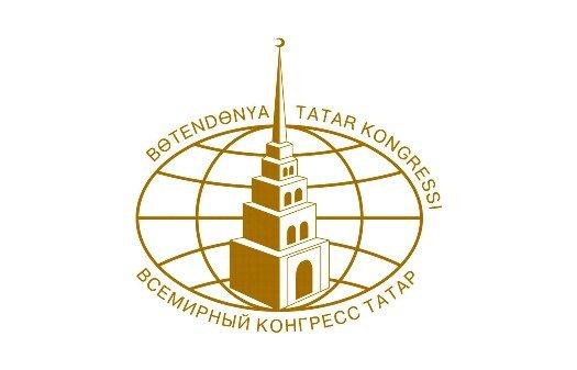 ВКазани проходитVI съезд Всемирного конгресса татар