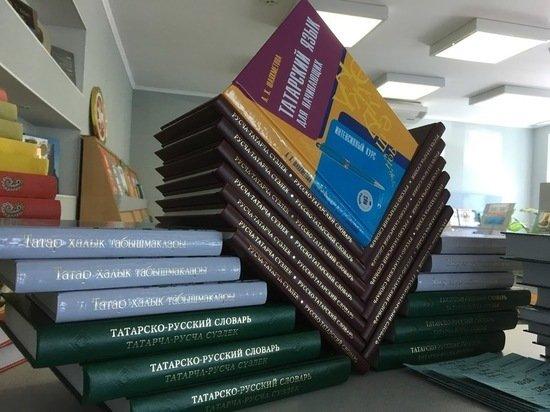 Минобрнауки: Татарский язык вТатарстане останется вшколах обязательным