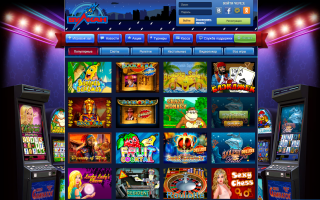 Лучшее Vulkan Club casino онлайн