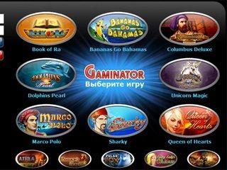 лучшее казино в интернете