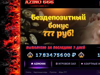 http://kazan2013.ru/uploads/posts/2018-04/1523739357_5565.png