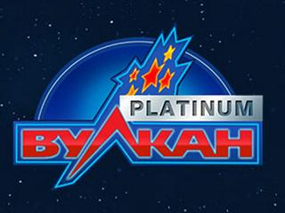vulkan platinum play com