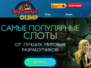 Как играть в clash of clans на пк без эмулятора