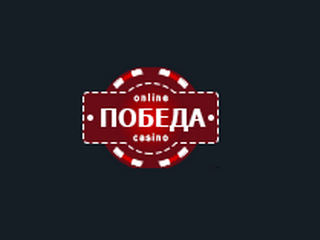 Акции на pokerstars ру