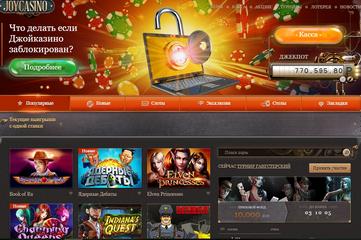 Играть онлайн в казино без денег и регистрации играть в казино вулкан онлайн бесплатно и без регистрации