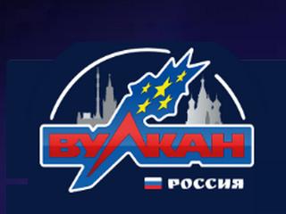 Казино Вулкан Россия - играть онлайн на официальном сайте