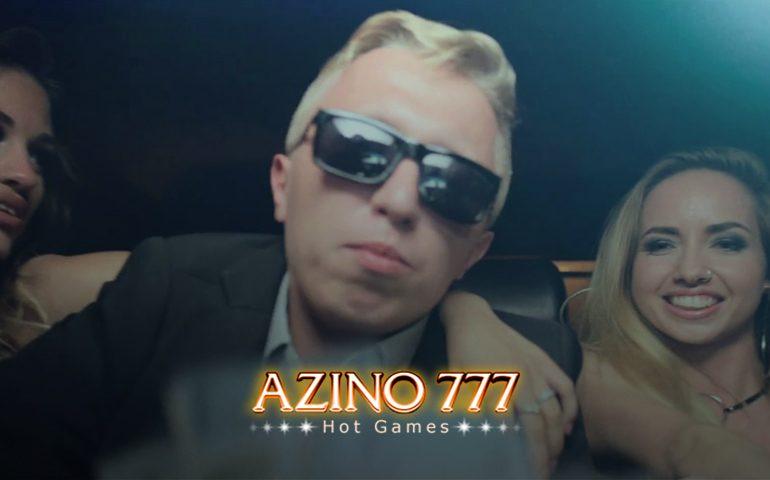 azino777 хозяин
