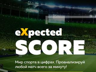 Спортивные прогнозы купить в москве