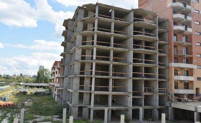 фонд защиты участников долевого строительства