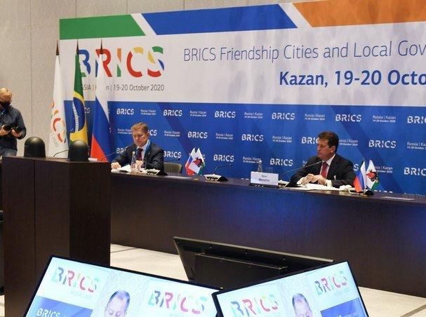 На форуме породненных городов БРИКС обсудили развитие в условиях Covid-19