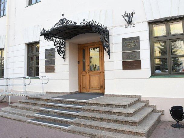 Выставка «Екатерина Великая. Золотой век Российской империи» откроется в Казани