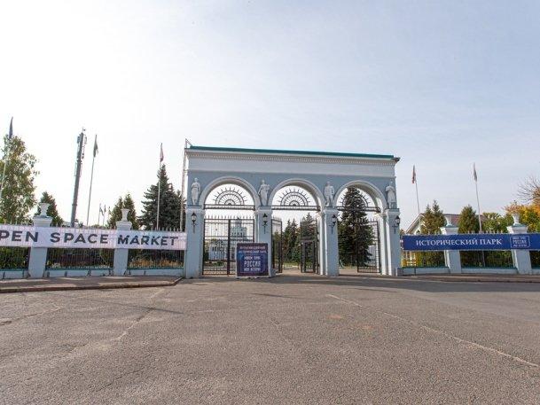В Казани пройдут биографические экскурсии «Личности истории России»