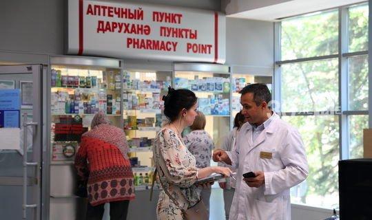 В аптеках Казани после введения маркировки лекарств не оказалось многих препаратов