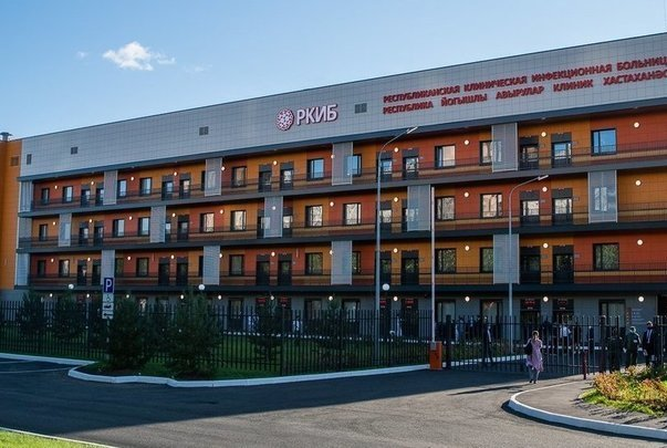 Правительство России возместит Татарстану затраты на строительство корпуса инфекционки