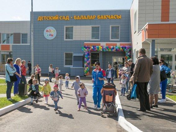 В Казани проходит конкурс на разработку фирменного стиля дошкольного образования