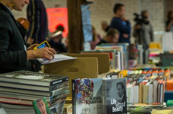 Традиционный зимний книжный фестиваль «Смены» пройдет в Национальной библиотеке РТ