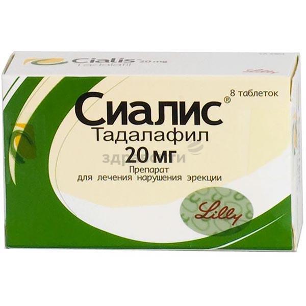 сиалис viagramsk.info