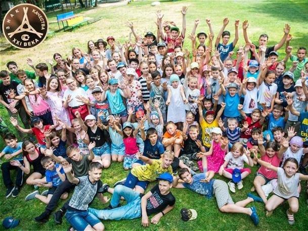 Городской центр «Ял» получил знак качества «Лучшее – детям»