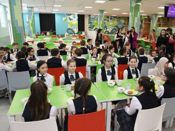 Школьники Казани примут участие в конкурсе по здоровому питанию