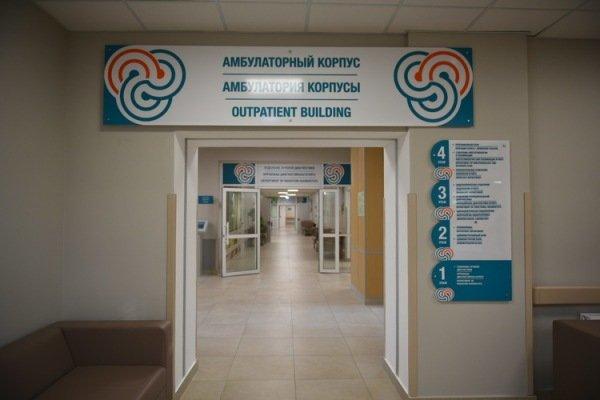 Челнинский онкоцентр примет первых пациентов  после новогодних праздников