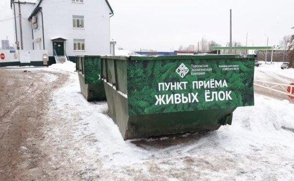 В Казани и Челнах установят 95 контейнеров для сбора опасных отходов