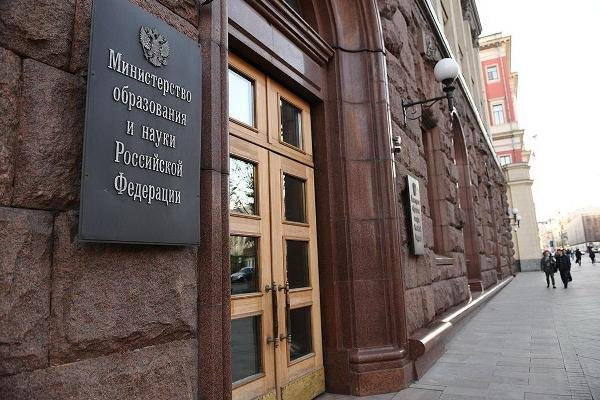 Глава Татарстана подписал указ о внесении изменений в структуру Минобразования республики