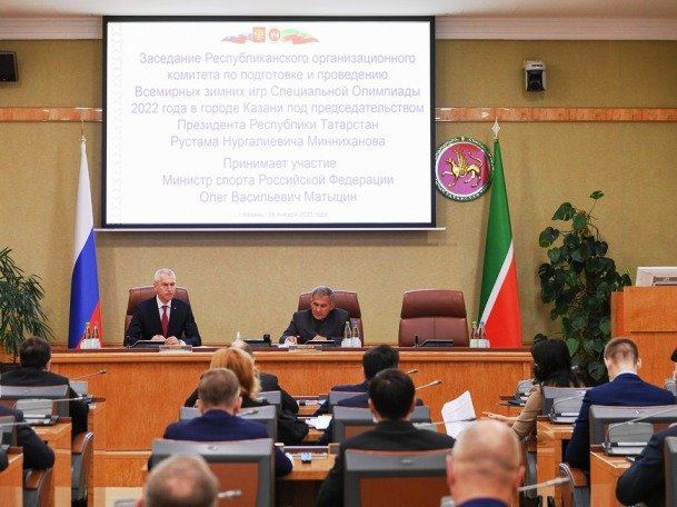 Состоялось заседание оргкомитета по подготовке и проведению Всемирных зимних игр Специальной Олимпиады 2022 г.