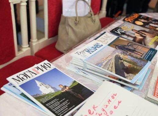 Приоритетом «Татмедиа» станет развитие СМИ на национальных языках