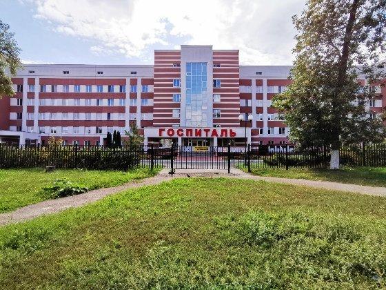 Минобороны России возведет в Казани новый военный госпиталь