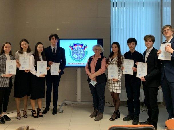 Ученики казанского лицея им. Лобачевского стали победителями олимпиады по экологии