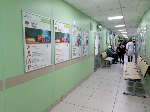 Казанцы могут пройти генетическое тестирование в центрах липидологии