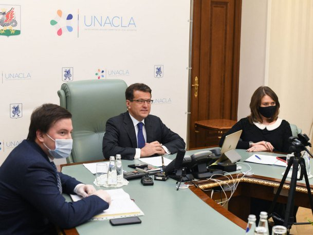 UNACLA должна стать платформой для диалога между местными и региональными органами власти