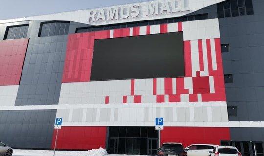 В нижнекамском «Рамус молле» расположатся каток, 8 кинозалов, МФЦ