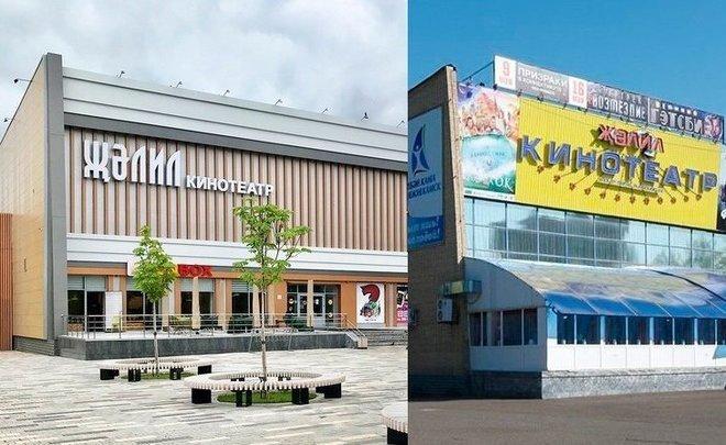 В Нижнекамске закроется старейший кинотеатр