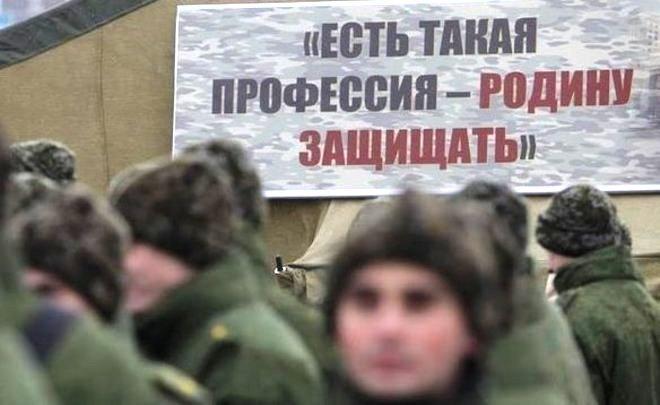 Военный комиссариат РТ опроверг фейк о повестках через соцсети