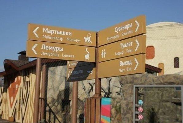 Казанский зоопарк анонсировал открытие исторической зоны после зимней паузы
