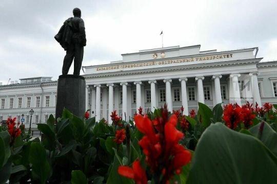 В Казанском университете появится новый институт