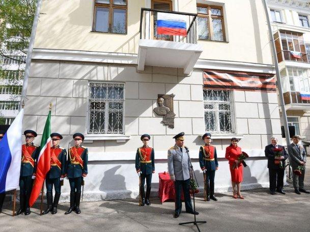 В Казани установили мемориальную доску генерал-майору Ф. Красавину