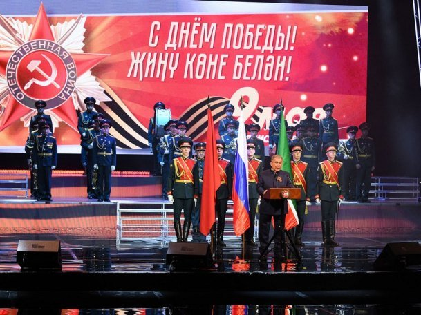 Р. Минниханов вручил награды погибших участников ВОв их родственникам