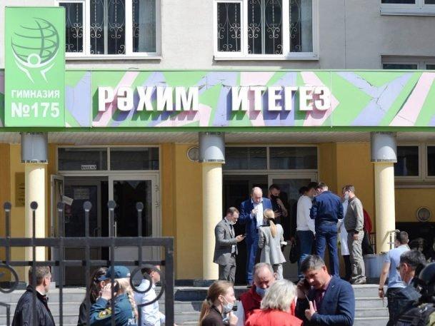 Семьям погибших при стрельбе в гимназии №175 выплатили по 1 млн руб.