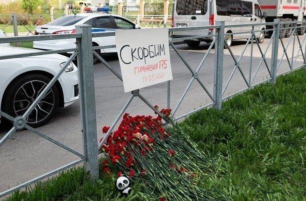 Для пострадавших при стрельбе в казанской гимназии собрали 73 млн руб. пожертвований